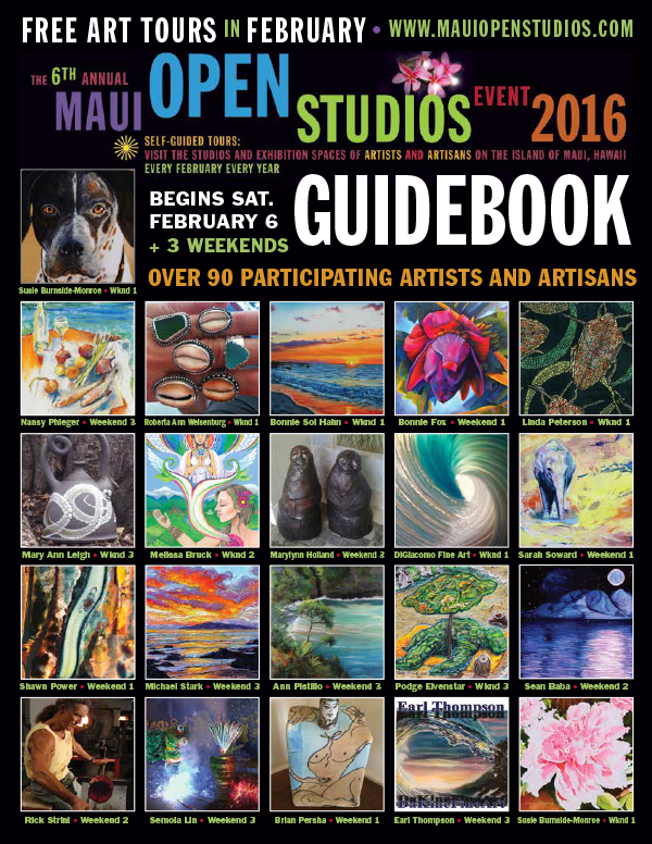 2016MOS_Guidebook_cover